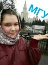 Ушакова Мария | Москва | 34