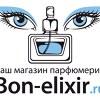 Bon-elixir.ru Интернет-магазин парфюмерии.