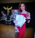 София Шевченко, Приозерный, Россия