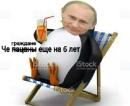 Гредюшко Максим   Казань   25