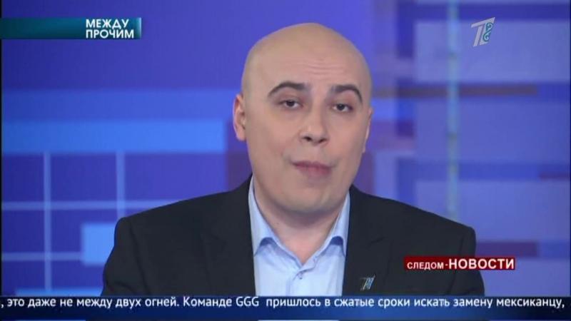 Будете смотреть бой Геннадий GGG Головкин vs Ванес вместо Канело Мартиросян