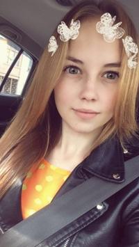 Ксения Пономарёва