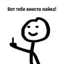 Фотоальбом Дена Рубчинского