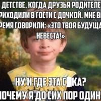 АкопГалустян
