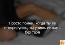 Фотоальбом Светланы Медведевой
