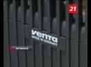 Очиститель-Увлажнитель воздуха Venta/