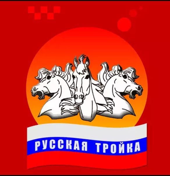 Гос Номера ХМАО ЯНАО | ВКонтакте