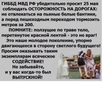 Данил Евгеньевич фото №19