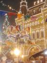 Можаева Валерия   Москва   9