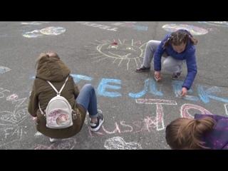 День защиты детей в парке имени Бондина.