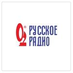 Реклама на Русском радио в Москве