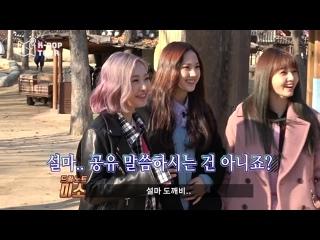181204 [K-pop tour] GoGo ~ into the drama! 'Korean Folk Village' Tourist @ MOMO X