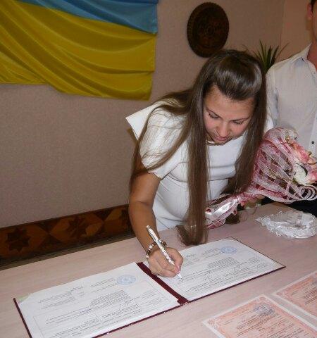 Аленка Ямкова, 25 лет, Верхнеднепровск, Украина
