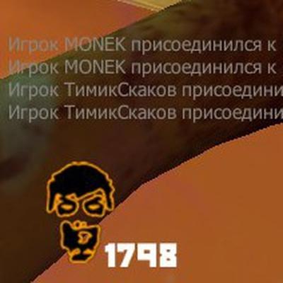 Егор Бик