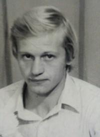 Багин Николай