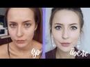 Alexandra Posnova Как Избавиться от Синяков под Глазами 👁️👁️