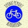 Прокат велосипедов в Костроме