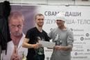 Фотоальбом Артема Еськина