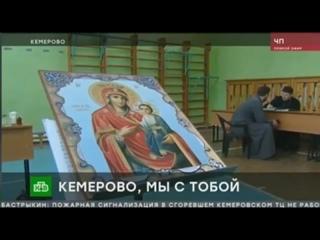 «Опознал сына и дочь по ботиночкам»  потерявшие детей кемеровчане убиты горем