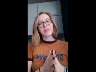 Пример видео-резюме от Анны