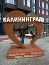 Фотоальбом Сергея Денисюка
