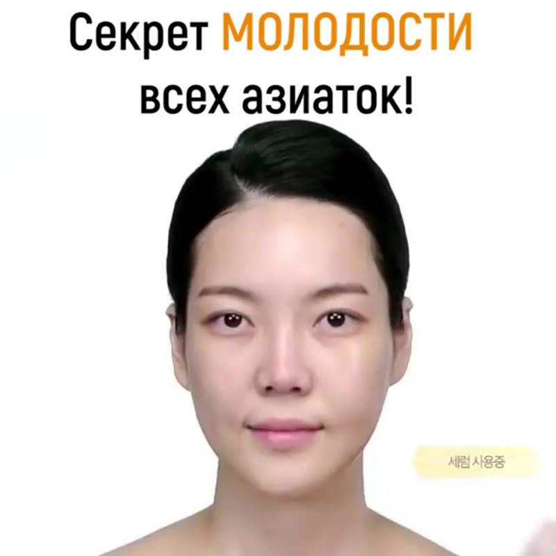 Золотая маска с моментальным лифтинг эффектом!
