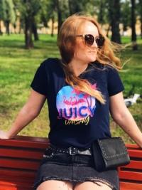 Татьяна Степанова фото №11