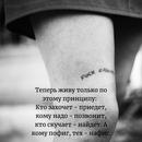 Фотоальбом Шырайлым Қыдырбаевой