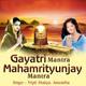 Tripti Shakya - Махамритьюнджая мантра из Риг-Веды- побеждающая смерть!одна из самых древних и мощнейших мантр Ведической эпохи, дошедших до нас через тысячелетия…Эту Мантру можно читать за людей , которые нуждаются в помощи, за больных, детей, она дает защиту.