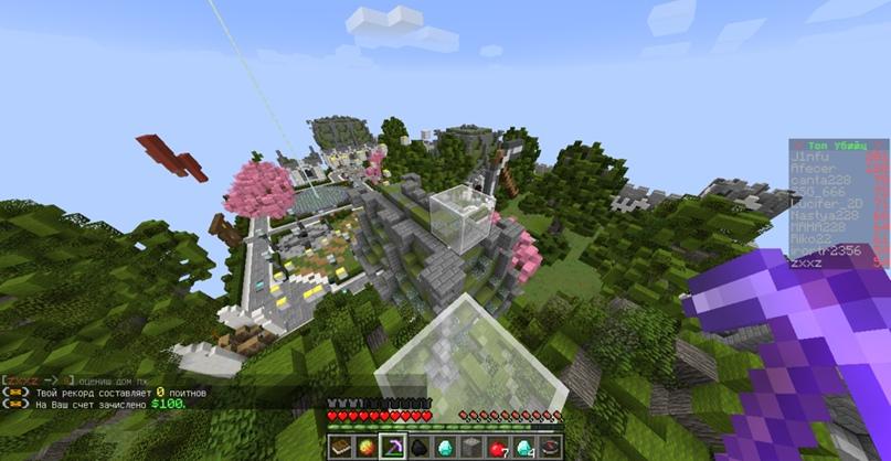Сборка: «MiniGames+» Survival, SkyWars, BedWars, BuildBattle, изображение №12