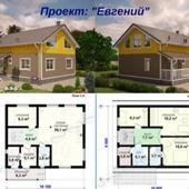 """Каркасный дом 135,6 м2. Проект: """"Евгений"""""""