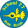 Школа №77 г.Пермь.