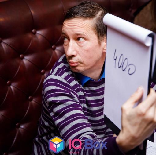 «IQ Box Москва - Игра №56 - 03/03/20» фото номер 11