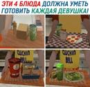 Лол Никита | Москва | 12