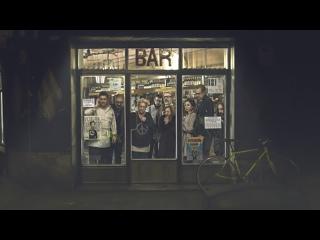 Дикая история | El bar - ужасы, триллер. Испания, Аргентина. 2016