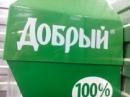 Персональный фотоальбом Антона Соломатова