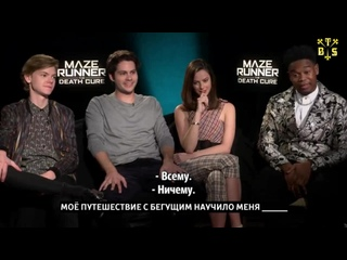 """[TBSubs] Интервью """"Clevver NewsV"""" с кастом """"Maze Runner: The Death Cure"""" (Томас, Дилан, Кая, Декстер) (рус.саб)"""