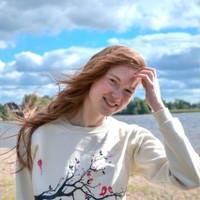 Фотография Ксении Немировской