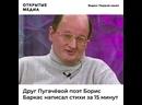 Русский Джокер мистическая история песни Арлекино
