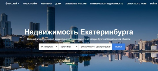 Оаэ недвижимость xml оаэ аэропорт дубай официальный сайт