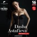 Даша Астафьева фотография #28