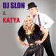 DJ Slon & DJ Piligrim - Да я (DJ Serpov Mash up)