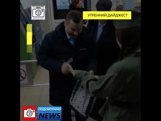 Подсмотрено NEWS/Подарок главе великоустюгского района на 23 декабря.Великий Устюг.