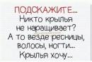 Маркова Галина   Балаково   10