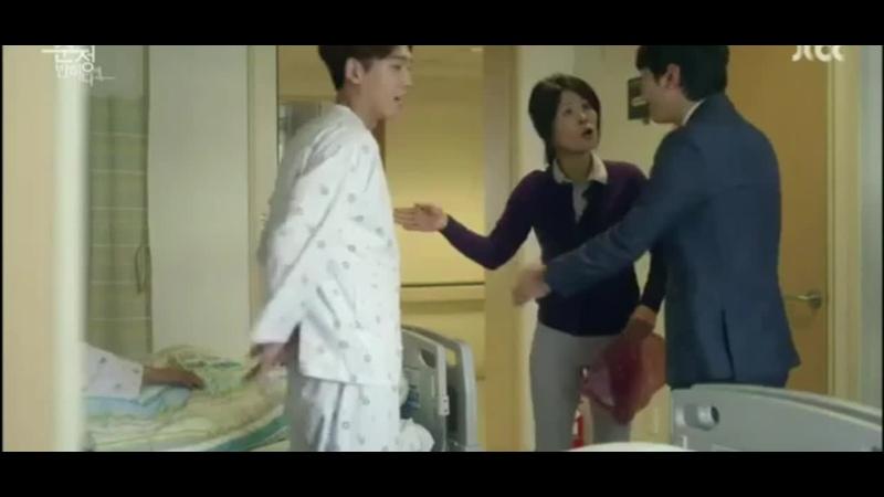 Влюбиться в Сун Чжон mp4