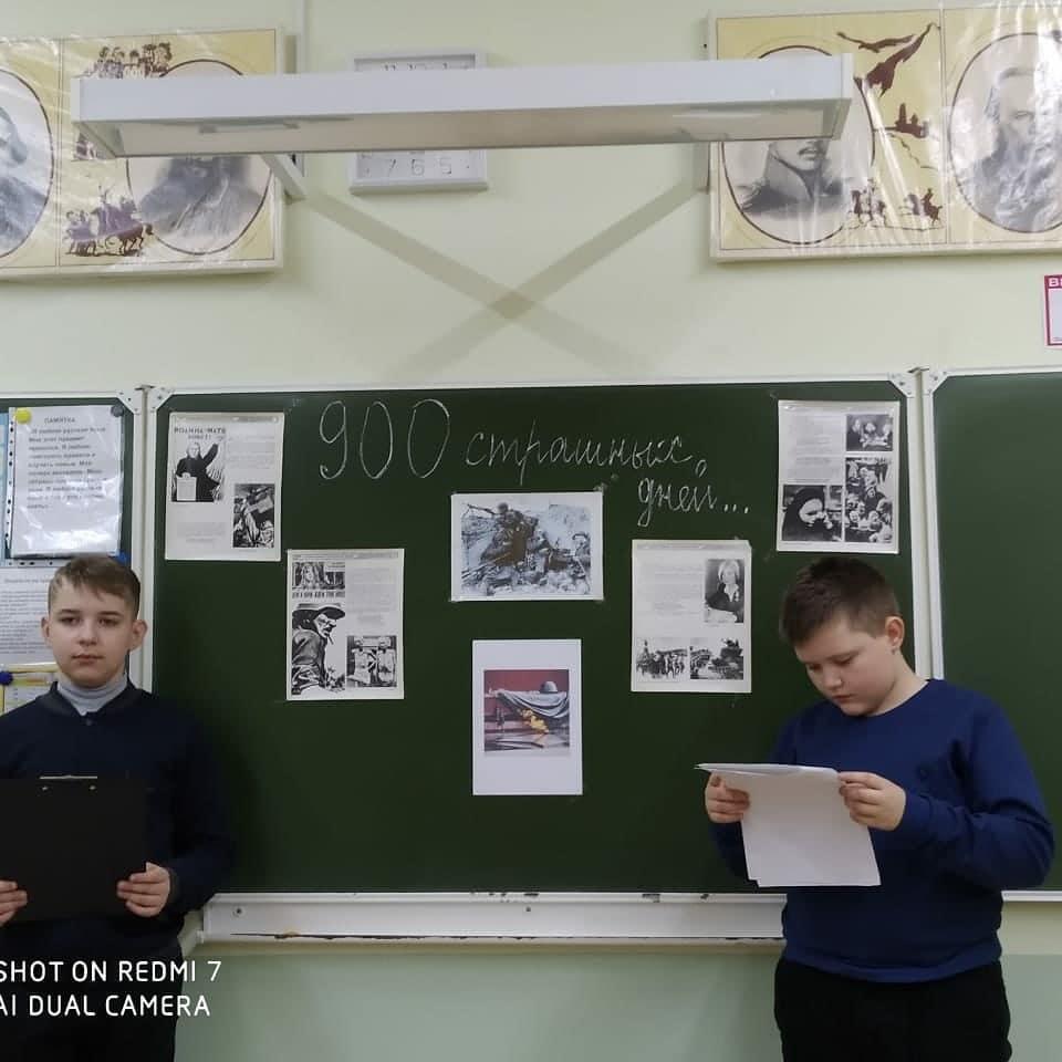 В петровских школах проходят тематические уроки и классные часы, посвящённые предстоящему 77-летию полного освобождения Ленинграда от фашистской блокады
