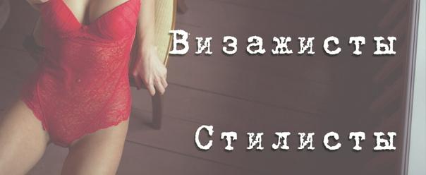 Девушки модели в белорецк работа в екатеринбурге для девушки