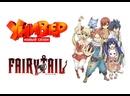 Хвост Феи-Fairy Tail-Научиться бы не париться