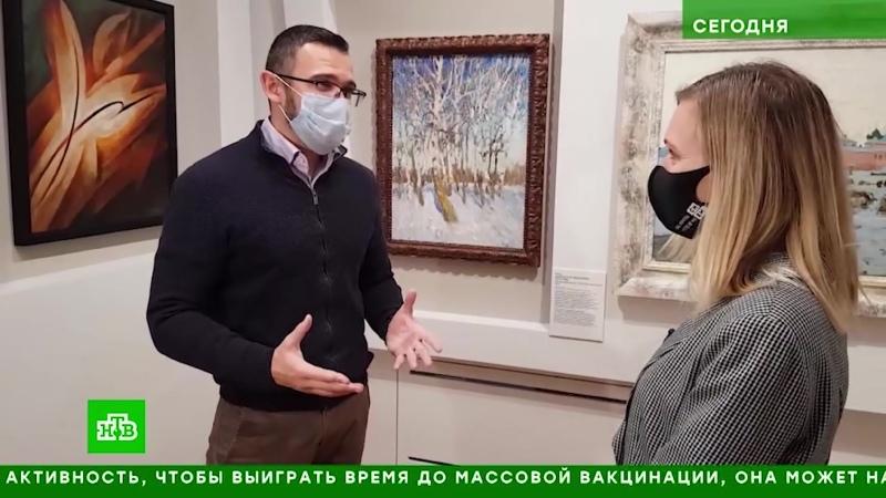 НТВ Серпухов. Выставка «Мир сотворенный заново»