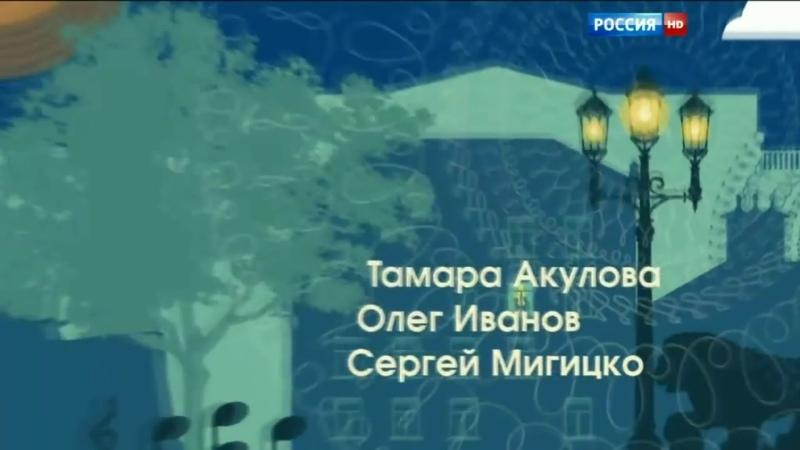 Заставка телесериала Рождённая звездой Россия 1 2015